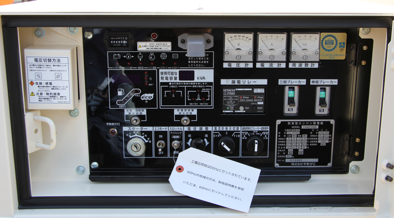 Фото панели управления генератором Shindaiwa